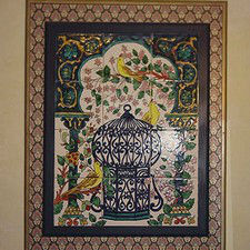 Tunisian Art Tiles
